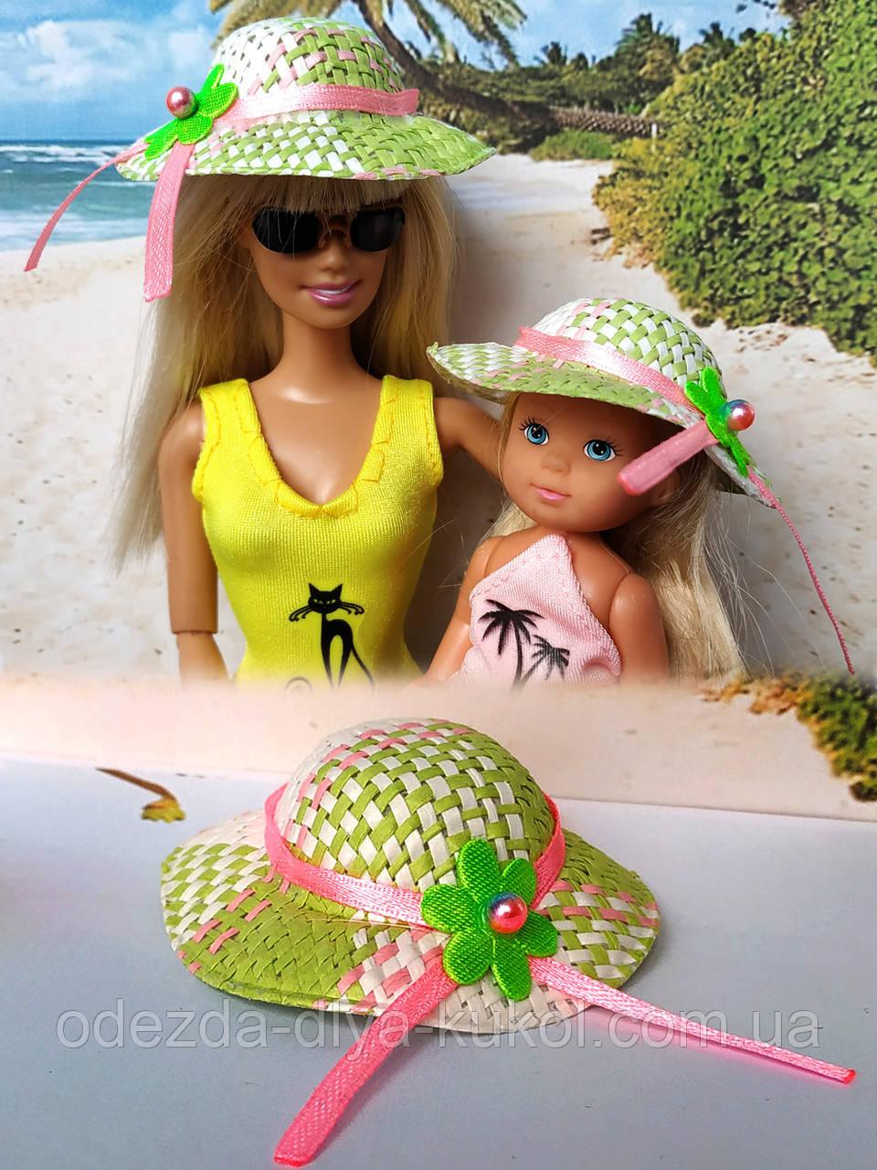 Шляпа для кукол