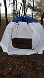 Палатка  3 чел стек флай  полуавтомат, фото 2