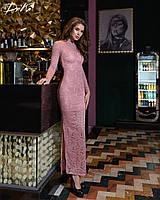 Женское шикарное нарядное платье в пол из гипюра с разрезом