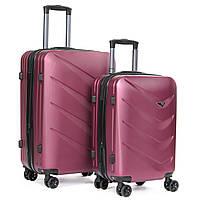 Набор два дорожных чемодана
