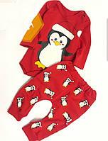 """Новогодний костюм новорожденным """"Пингвины"""""""