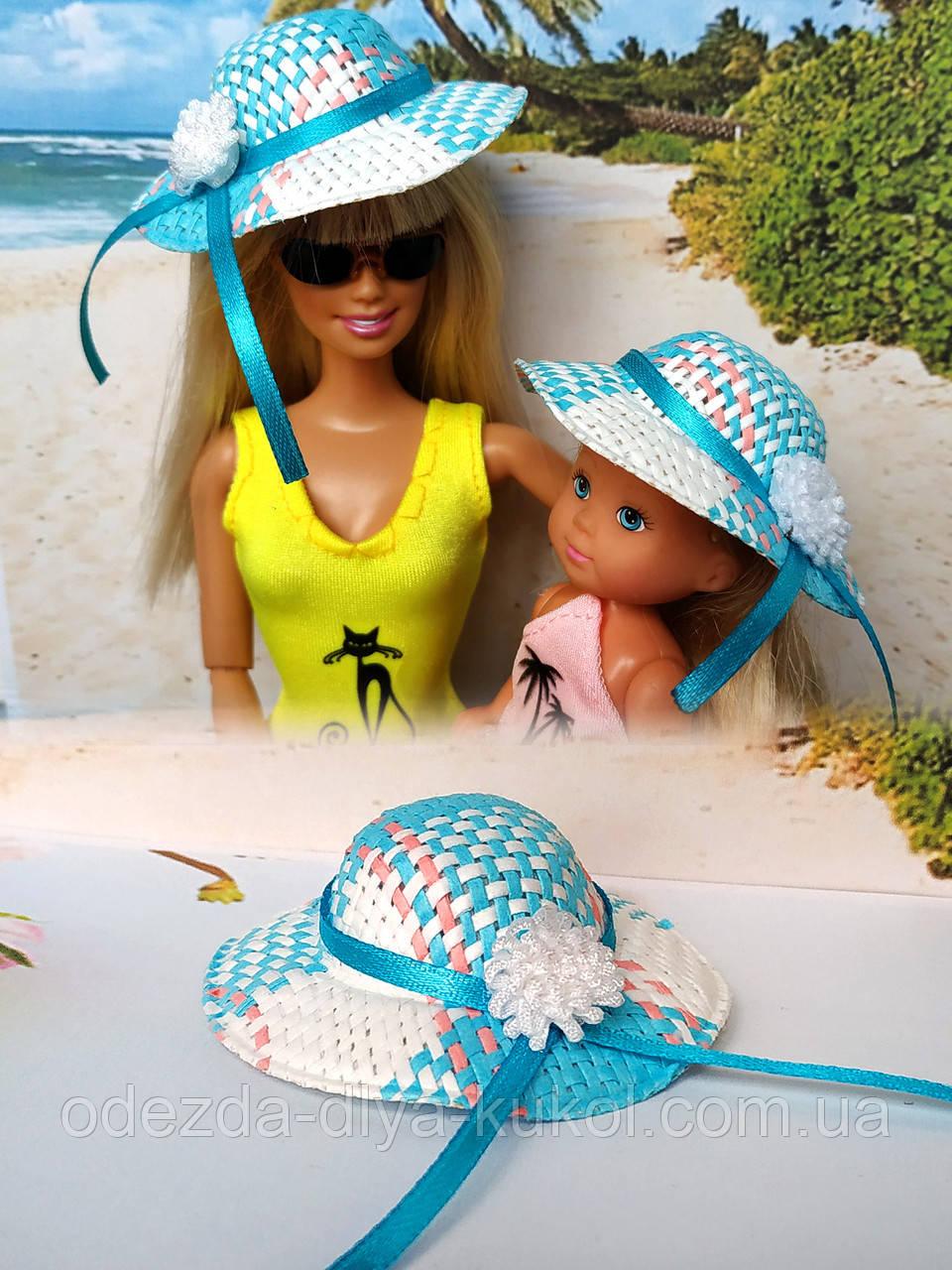 Капелюх для ляльок