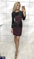 Ангоровое платье с карманами и рукавами из кожи р-ры 42-46 арт 1021