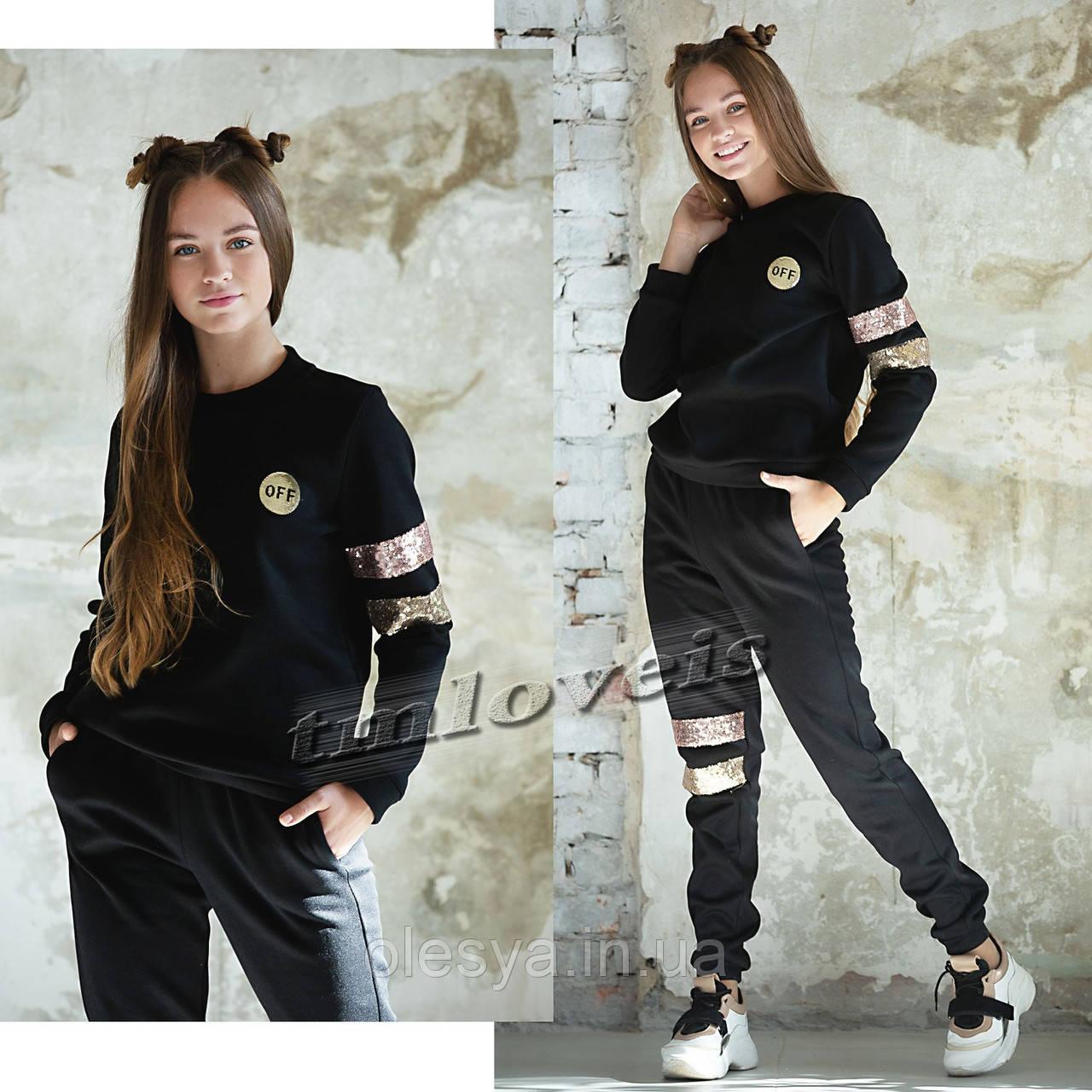 Утепленный костюм для девочек на флисе Bonny TM LOVEIS. Размеры 140- 170