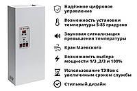 Котёл электрический STARVA 06  (6 Квт)  220/380 Вольт