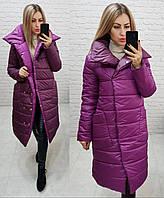 Wow!!! Двухсторонняя куртка одеяло, арт 1006, цвет марсала + баклажан