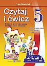Польська мова