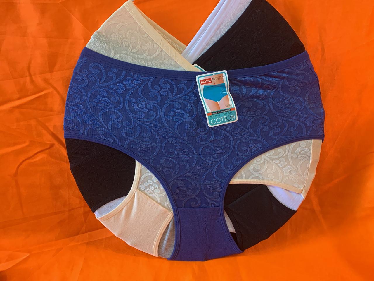 Трусы хлопок с вискозой 50-54рр, один цвет в упаковке