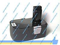 Аккумулятор для шуруповерта Интерскол 14,4v (NiCd) никель-кадмиевый