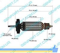 Якорь (ротор) для болгарки Metabo W 10-125