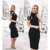 Красивое облегающее платье Премьера 3042