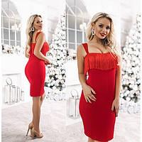 Красивое облегающее платье с бахромой женское Инфинити 3044