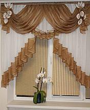 Ламбрекен шифоновый в спальню, кухню, детскую 2м №147, фото 3