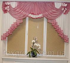 Ламбрекен шифоновый в спальню, кухню, детскую 2м №147, фото 2