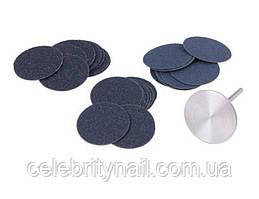 Сменные файлы круглые  для педикюрного диска, диаметр 20 мм, 50 шт.