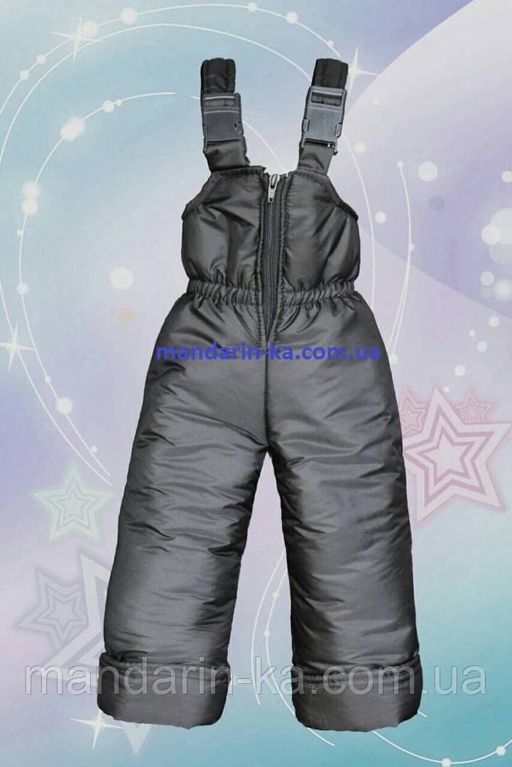 Полукомбинезон штаны детский зимний серый