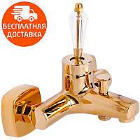 Смеситель для ванны Venezia Diamond Gold 5010201 золото