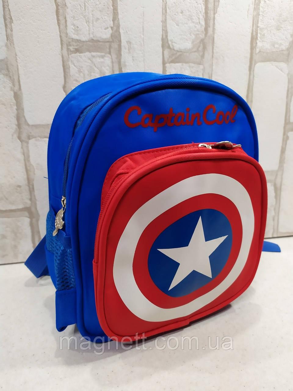 Качественный рюкзачок тканевый для мальчика Capitan America Капитан Америка