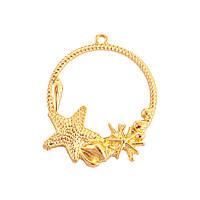 Підвіска Морська зірка, Коло, Рамка під заливку епоксидної смоли, Колір: золото, 42 мм x 35 мм, фото 1