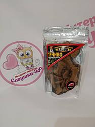Печиво Lasun кісточки зі смаком  м'яса для собак 120г