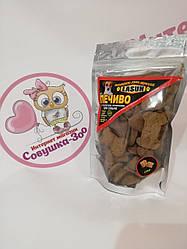 Печиво Lasun кісточки зі смаком сиру для собак 120г