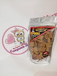 Печиво Lasun Roll рулетики з апетитною начинкою зі смаком лосося для собак 160г