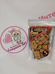 Печиво Lasun Roll рулетики з апетитною начинкою зі смаком сиру для собак 160г