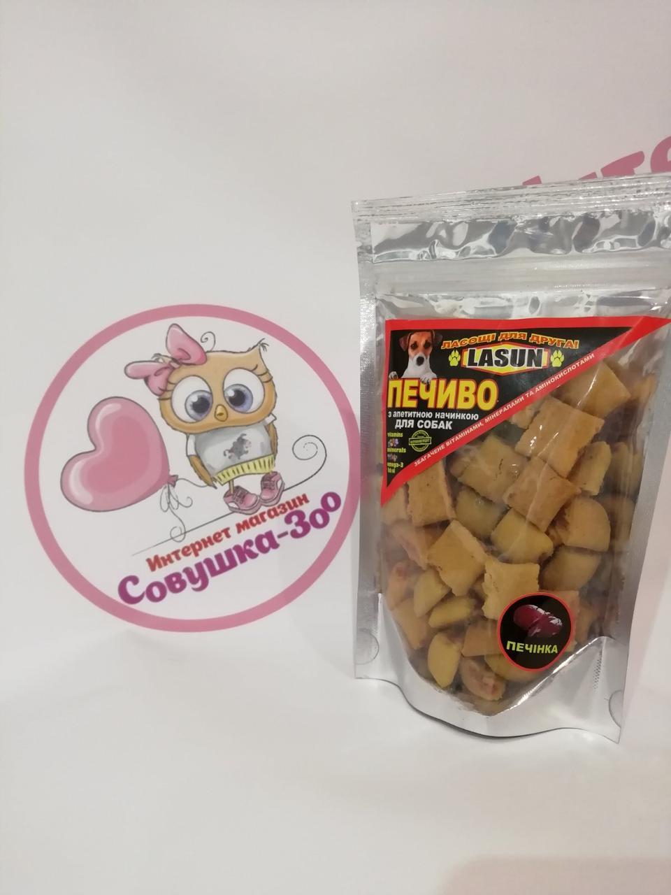 Печиво Lasun Roll рулетики з апетитною начинкою зі смаком печінки для собак 160г