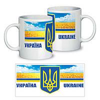 "Керамічна чашка ""Україна - Ukraine"""