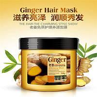 Укрепляющая маска для волос с имбирем Bioaqua Ginger Hair Mask, 500g