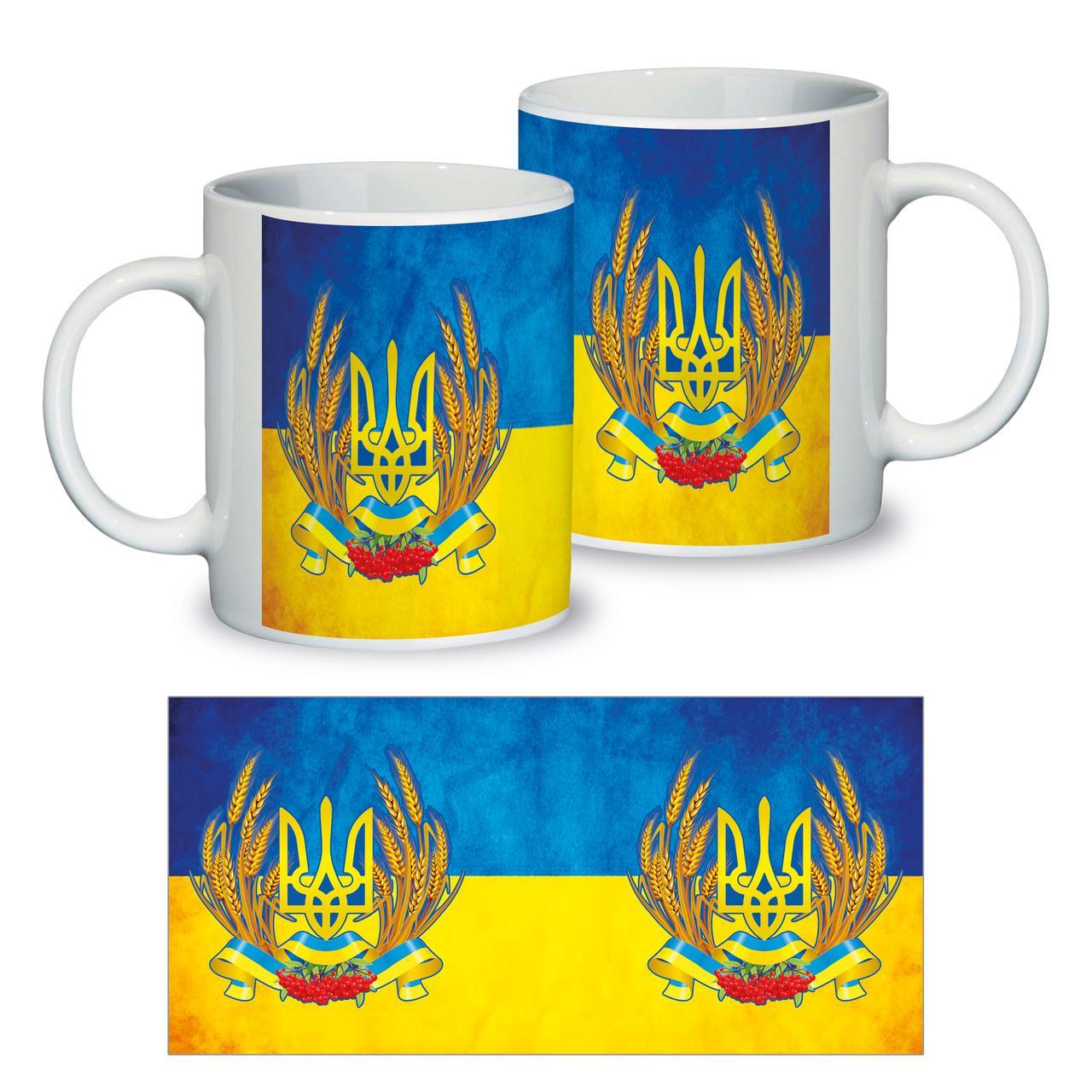 """Керамическая чашка """"Герб Украины на фоне флага Украины"""""""