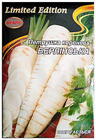Семена Петрушки Корневая Берлинская, 10 г