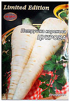 Семена Петрушки Корневая Сахарная, 10 г