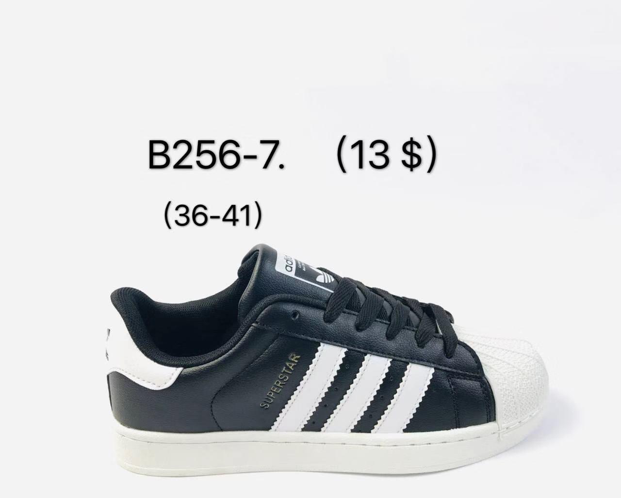 Подростковые кроссовки Adidas Superstar оптом (36-41)