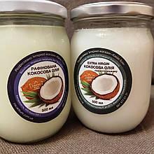Масло кокоса 0,33 л, рафіноване, Малайзія PREMIUM VEGETABLE OILS SDN. BHD.