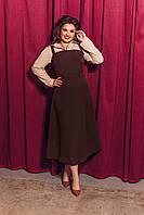 Женский костюм сарафан с блузкой большого размера.Размеры:48-58.+Цвета, фото 1