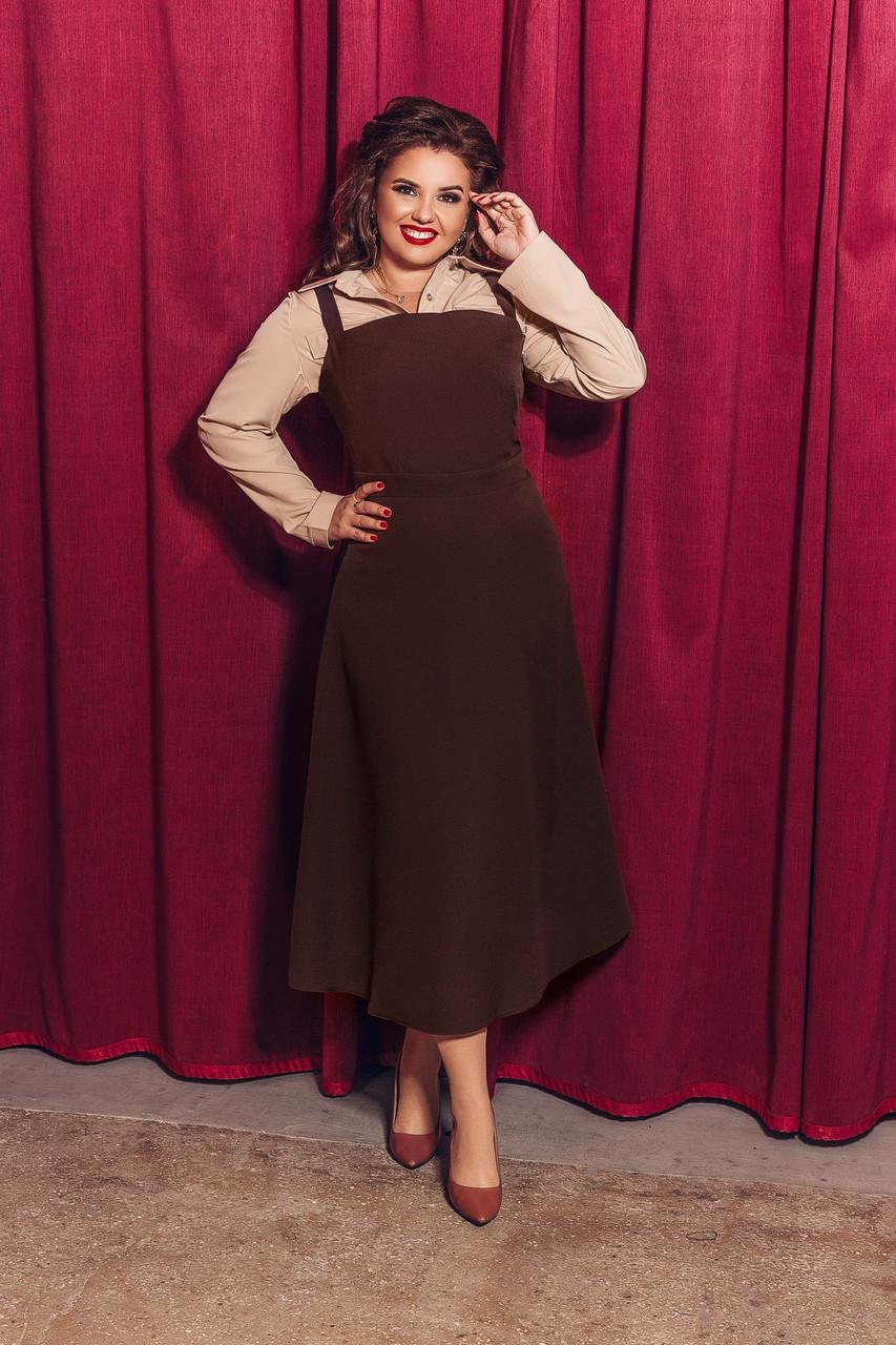 Женский костюм сарафан с блузкой большого размера.Размеры:48-58.+Цвета