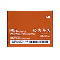 Аккумулятор Xiaomi BM45 для Redmi Note 2, Note 2 Prime оригинал