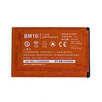 Аккумулятор Xiaomi BM10 для Mi1, Mi1S оригинал