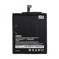 Аккумулятор Xiaomi BM33 для Mi4i оригинал
