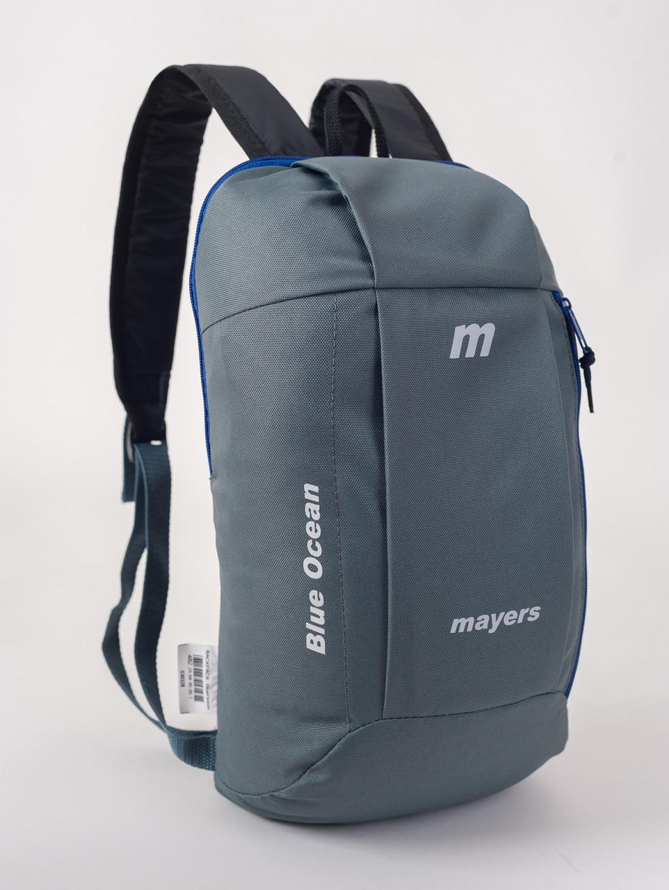 Спортивный рюкзак MAYERS 10L, серый / синяя молния, фото 2
