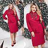 Класичний жіночий костюм з спідницею У/-8888 - Червоний