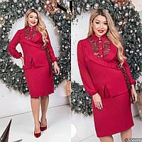 Класичний жіночий костюм з спідницею У/-8888 - Червоний, фото 1