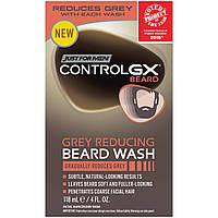 Шампунь для мытья седой бороды Just For Men Control Gx, Grey Reducing Beard Wash And Conditioner