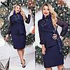 Классический женский костюм с юбкой ВО/-8888 - Темно-синий