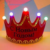 Праздничная корона с Новым Годом красная, фото 3