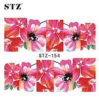 Слайдер - наклейка stz 154