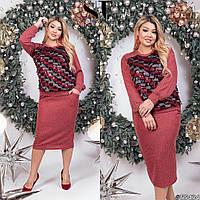 Костюм женский с юбкой ВО/-9593 - Красный, фото 1