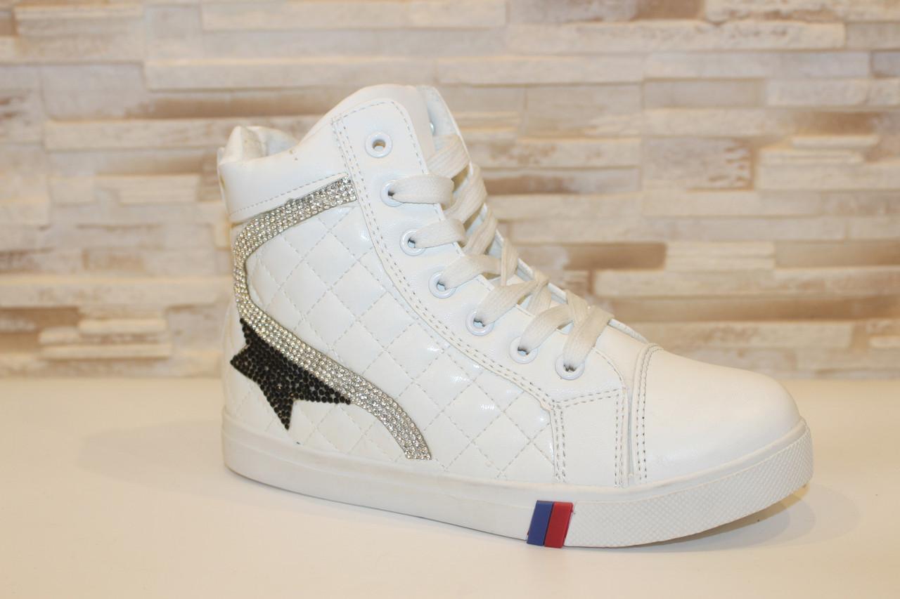 Ботинки женские белые Д435 Уценка