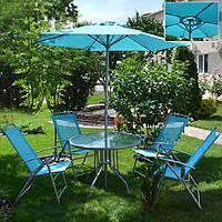Комплект садовой мебели (Стол, 4 стула и зонт в комплекте)